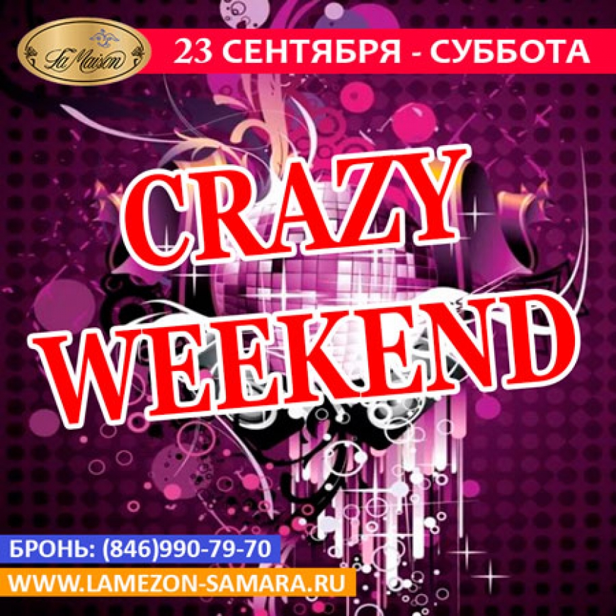 23/09 CRAZY WEEKEND