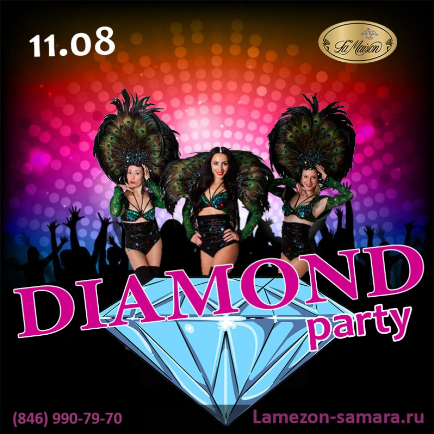 11 августа МЕГА вечеринка DIAMONDS party